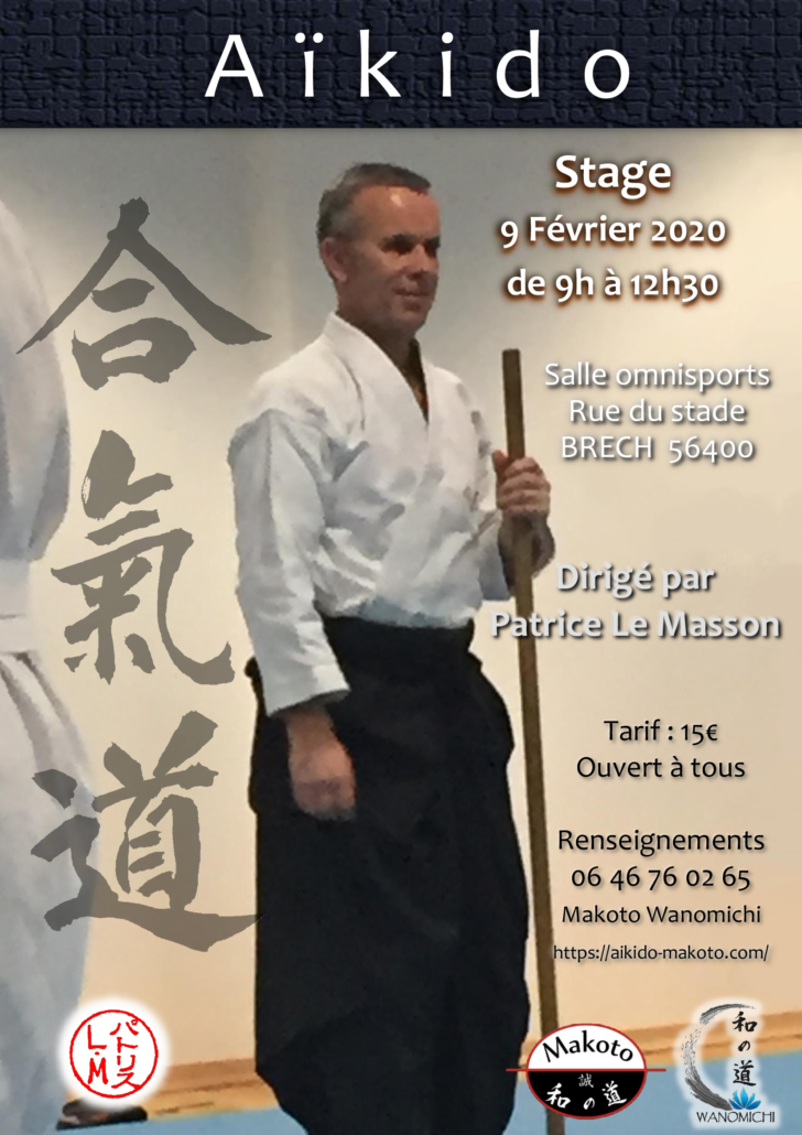 Patrice le Masson